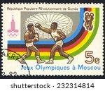 republic of guinea  circa 1980  ...   Shutterstock . vector #232314814
