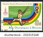 republic of guinea   circa 1980 ...   Shutterstock . vector #232315168