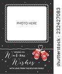 christmas holiday season... | Shutterstock .eps vector #232427083