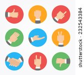 hand icons in flat design  | Shutterstock .eps vector #232543384
