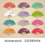 set of decorative folding fans.  | Shutterstock .eps vector #232585456