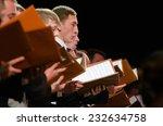 dnipropetrovsk  ukraine  ...   Shutterstock . vector #232634758