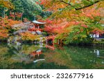 Autumn At Daigoji Temple In...