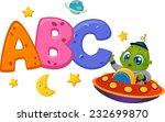 educational illustration... | Shutterstock .eps vector #232699870