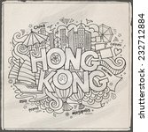 hong kong hand lettering and... | Shutterstock .eps vector #232712884
