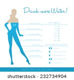 drink more water every day | Shutterstock .eps vector #232734904