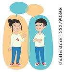 vector illustration. two... | Shutterstock .eps vector #232790368