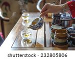 chinese tea ceremony | Shutterstock . vector #232805806