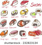 japanese food   sushi vector... | Shutterstock .eps vector #232823134