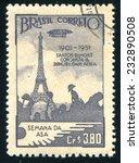 brazil   circa 1951  stamp... | Shutterstock . vector #232890508