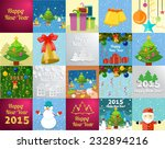 set of snowflake and new year... | Shutterstock .eps vector #232894216