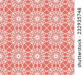 seamless red arabic stellar...   Shutterstock .eps vector #232935748
