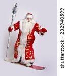 Sporting Santa Claus Is...