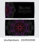 invitation  business card or... | Shutterstock .eps vector #232943500