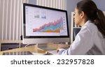 mexican businesswoman working... | Shutterstock . vector #232957828