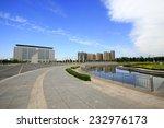 luannan county   september 15 ... | Shutterstock . vector #232976173
