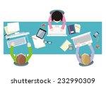 office teamwork workers... | Shutterstock . vector #232990309