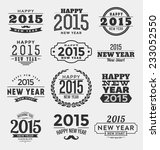 2015   happy new year  ... | Shutterstock .eps vector #233052550