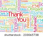 colorful thank you word... | Shutterstock .eps vector #233065738