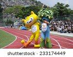 rio de janeiro  brazil  ... | Shutterstock . vector #233174449