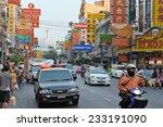 Bangkok   Mar 2  General View...