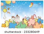 cute colorful clouds with merry ... | Shutterstock .eps vector #233280649