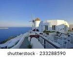 architecture of greece ... | Shutterstock . vector #233288590