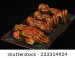 crab | Shutterstock . vector #233314924