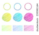 the drawn circles  shading ... | Shutterstock .eps vector #233381164