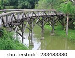 Interesting Wooden Bridge In...