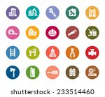 buildings and construction... | Shutterstock .eps vector #233514460