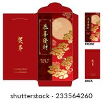 chinese new year money red... | Shutterstock .eps vector #233564260