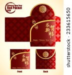 chinese new year money red... | Shutterstock .eps vector #233615650