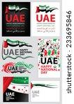 abstract uae flag  united arab... | Shutterstock .eps vector #233695846