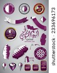 made in qatar seal collection ... | Shutterstock .eps vector #233696173