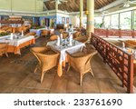 interior of caribbean  tropical ... | Shutterstock . vector #233761690