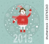 concept 2015 new years card... | Shutterstock .eps vector #233765263