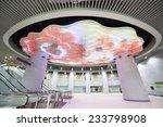taipei  taiwan   november 18  ...   Shutterstock . vector #233798908