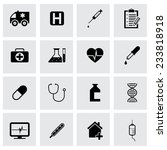 vector black medical icons set... | Shutterstock .eps vector #233818918