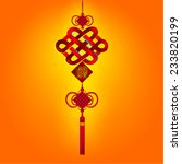 oriental happy chinese new year ... | Shutterstock .eps vector #233820199