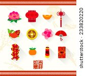 oriental happy chinese new year ... | Shutterstock .eps vector #233820220