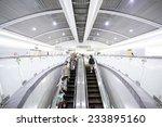 taipei  taiwan   november 18  ... | Shutterstock . vector #233895160