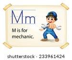 a letter m for mechanic on a... | Shutterstock .eps vector #233961424