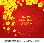 chinese new year template...   Shutterstock . vector #233978140