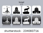 landmarks of israel. set of... | Shutterstock .eps vector #234083716