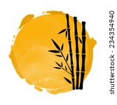 watercolor orange circle paint... | Shutterstock .eps vector #234354940