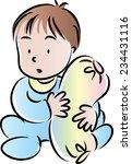 vector drawing baby boy | Shutterstock .eps vector #234431116