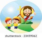 christian concept   Shutterstock .eps vector #23459062