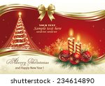 christmas card with christmas... | Shutterstock .eps vector #234614890