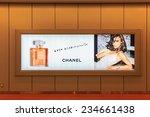 tokyo   jul 19  chanel  on... | Shutterstock . vector #234661438